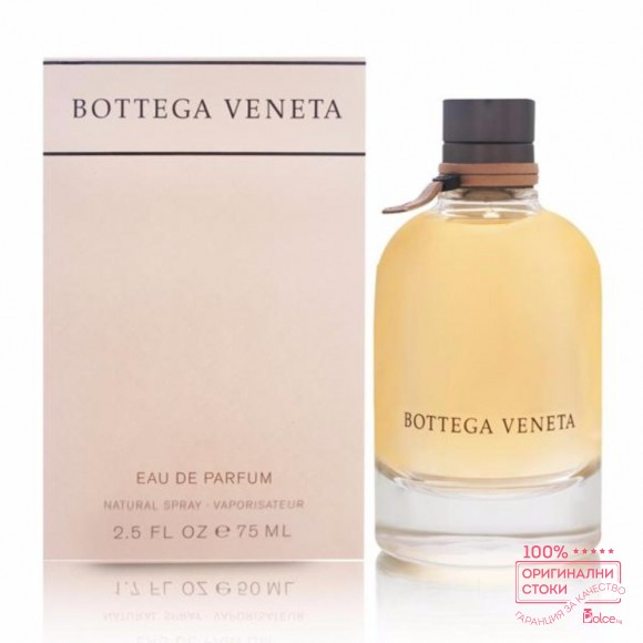 Bottega Veneta EDP - дамски парфюм