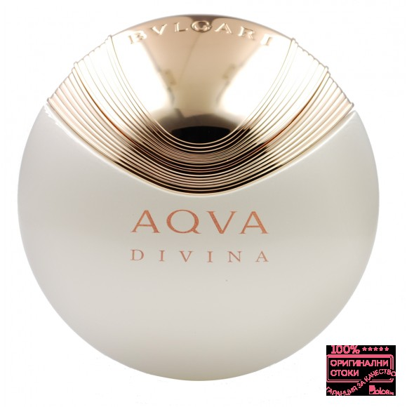 Bvlgari Aqva Divina EDT - тоалетна вода за жени без опаковка