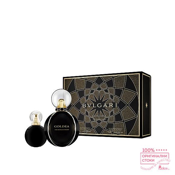 Bvlgari Goldea The Roman Night - подаръчен комплект за жени