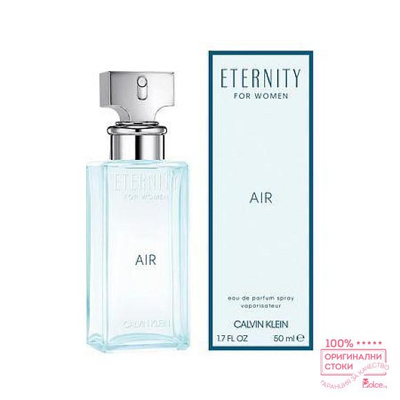 Calvin Klein Eternity Air EDP - дамски парфюм
