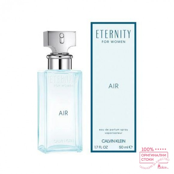Calvin Klein Eternity Air Парфюм за жени EDP