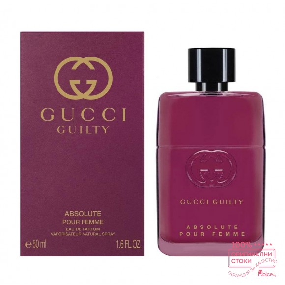 Gucci Guilty Absolute EDP - дамски парфюм