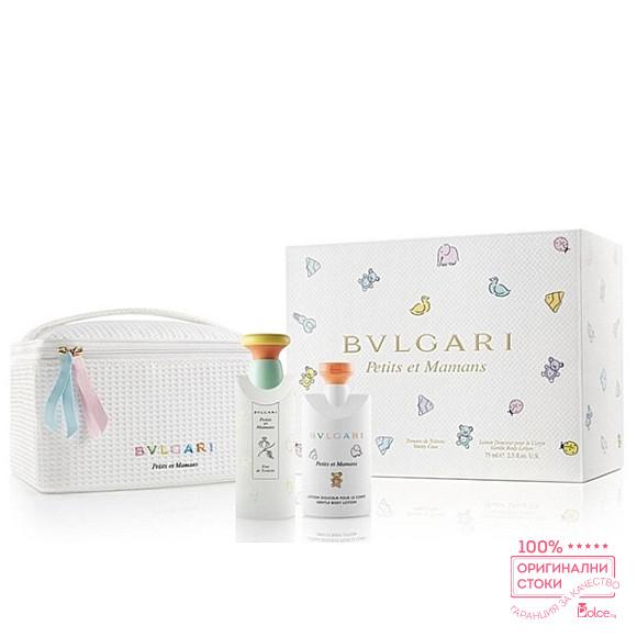 Bvlgari Petits et Mamans - подаръчен комплект за жени