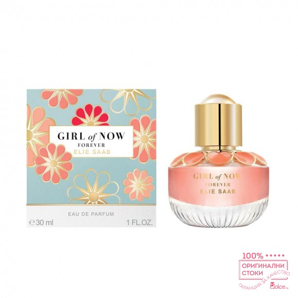 Elie Saab Girl Of Now Forever Парфюм за жени EDP