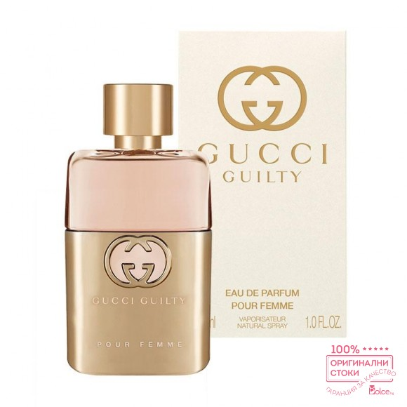 Gucci Guilty Pour Femme EDP - Парфюм за жени