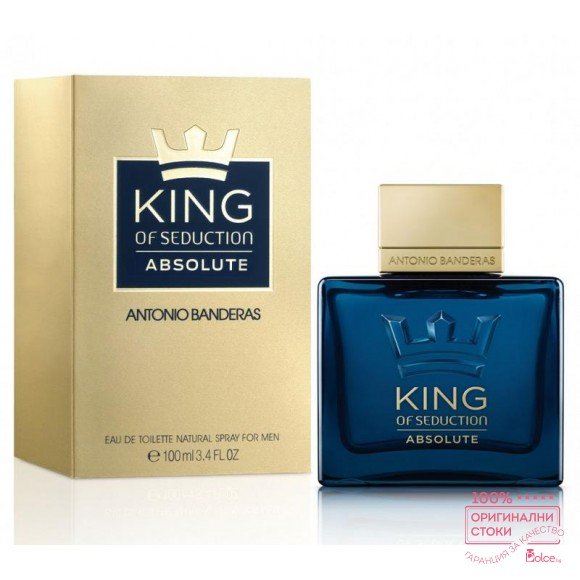 Antonio Banderas King of Seduction Absolute EDT - тоалетна вода за мъже