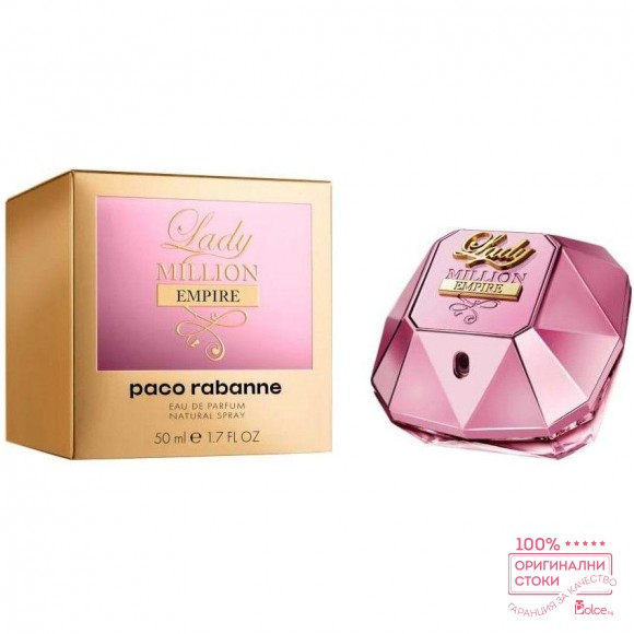 Paco Rabanne Lady Million Empire EDP - Парфюм за жени
