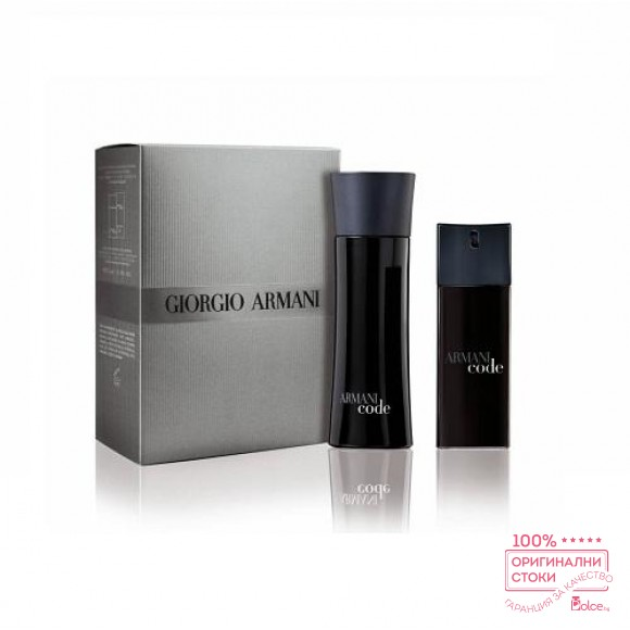 Giorgio Armani Code Подаръчен комплект за мъже