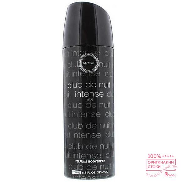 Armaf Club De Nuit Man Intense Дезодорант спрей за мъже