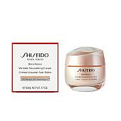 shiseido benefiance wrinkle smoothing cream възстановяващ крем против бръчки