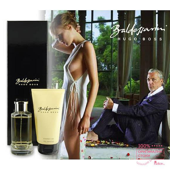 Baldessarini подаръчен комплект за мъже