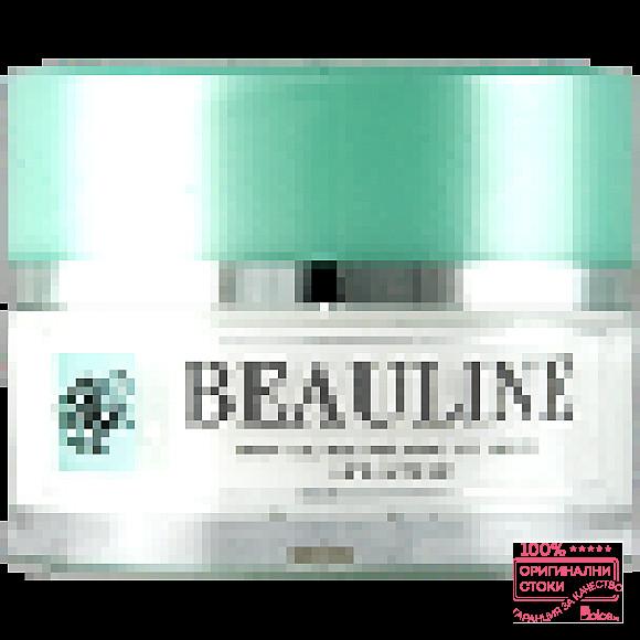 Beauline  Възстановяващ Нощен Крем за около очи