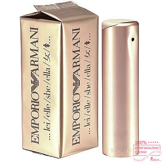 Armani Emporio Подаръчен комплект за жени