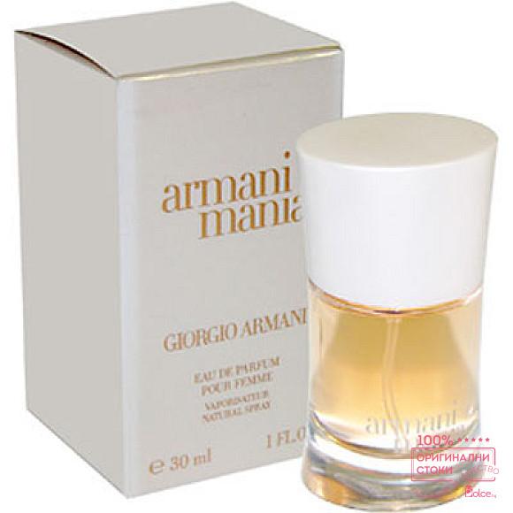 Armani Mania White EDP -  дамски парфюм