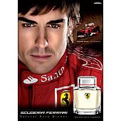 Ferrari Scuderia Ferrari EDT - тоалетна вода за мъже