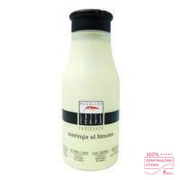 Aquolina мляко за тяло с аромат на сметанови целувки