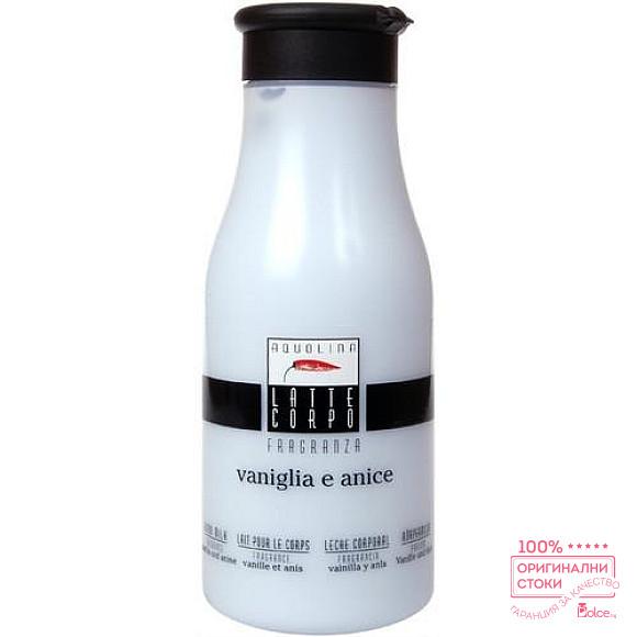 Aquolina мляко за тяло с ванилия и анасон