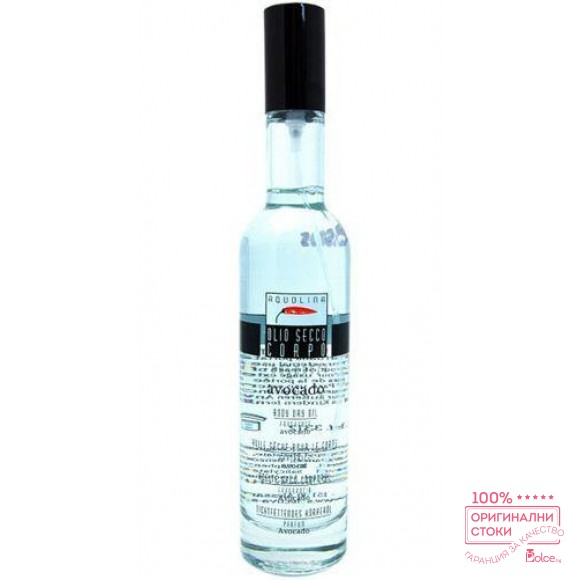 Aquolina олио за тяло с авокадо - спрей