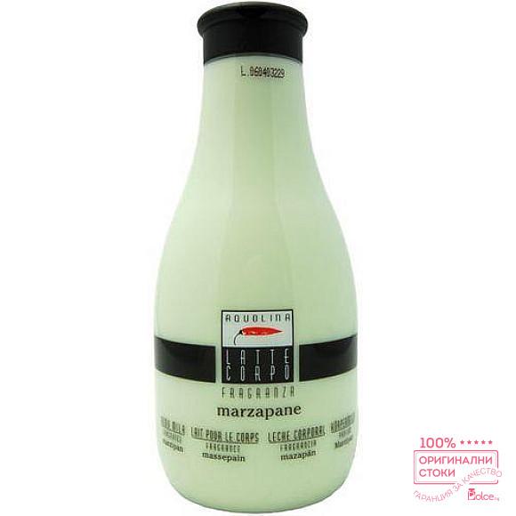 Aquolina мляко за тяло с аромат на марципан