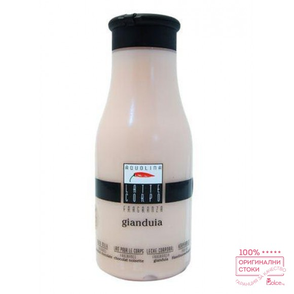 Aquolina мляко за тяло с аромат на шоколад с лешници
