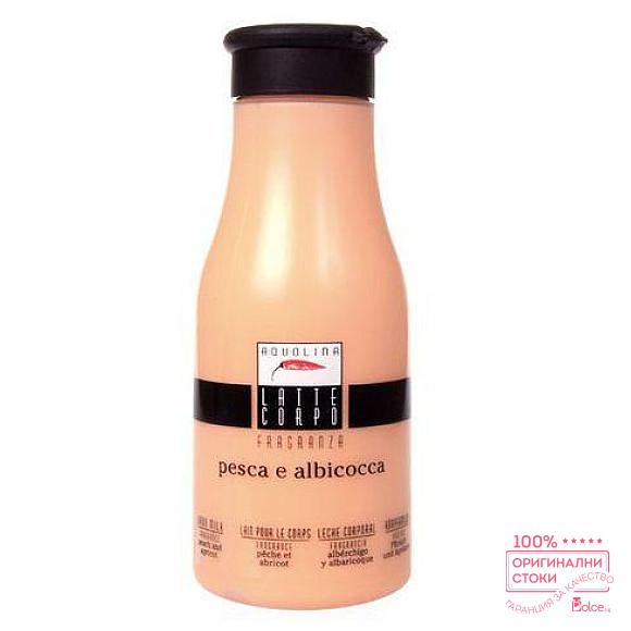 Aquolina мляко за тяло с аромат на праскова и кайсия