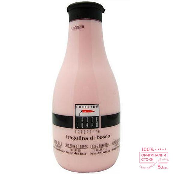 Aquolina мляко за тяло с аромат на горски ягоди