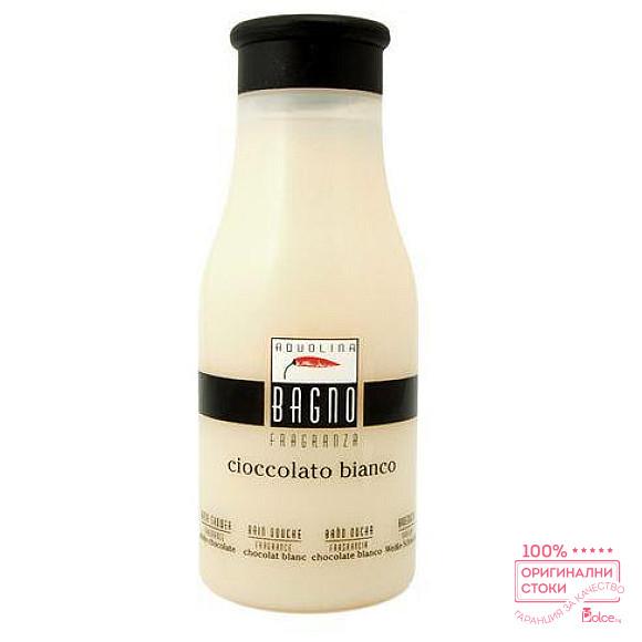 Aquolina душ гел с аромат на бял шоколад