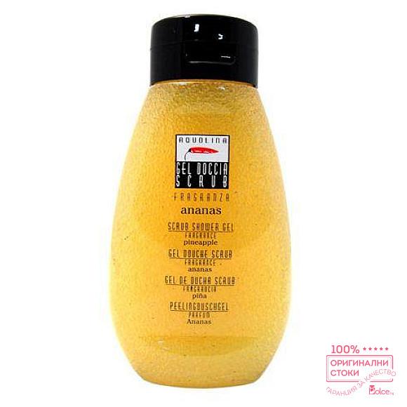Aquolina душ гел скраб с аромат на ананас