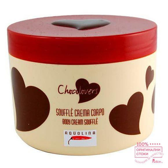 Aquolina Chocolovers Soufflе крем за тяло с аромат на шоколад