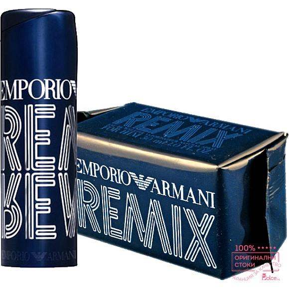 Armani Remix Eau De Toilette за мъже