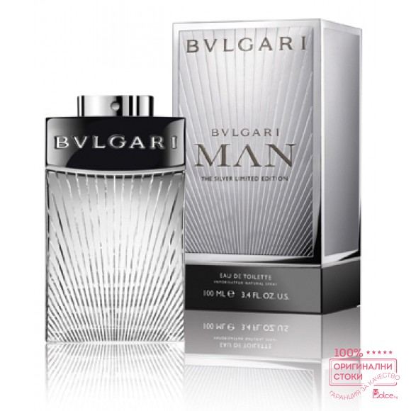 Bvlgari Man Silver Limited Edition EDT - тоалетна вода за мъже