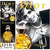Christian Dior Dolce Vita EDT - тоалетна вода за жени