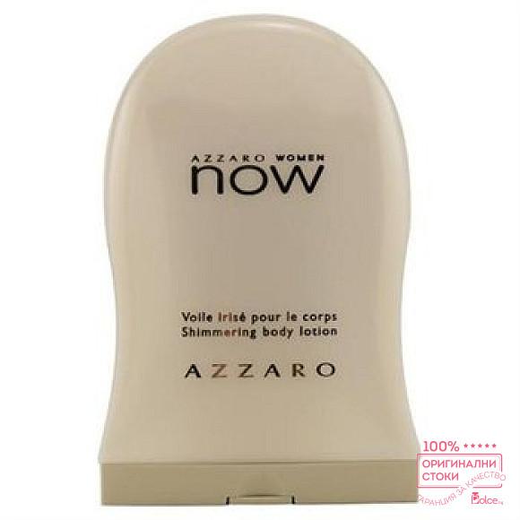 Azzaro Now Дамски лосион за тяло