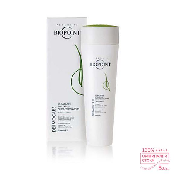 Biopoint Себумрегулиращ шампоан за смесена коса