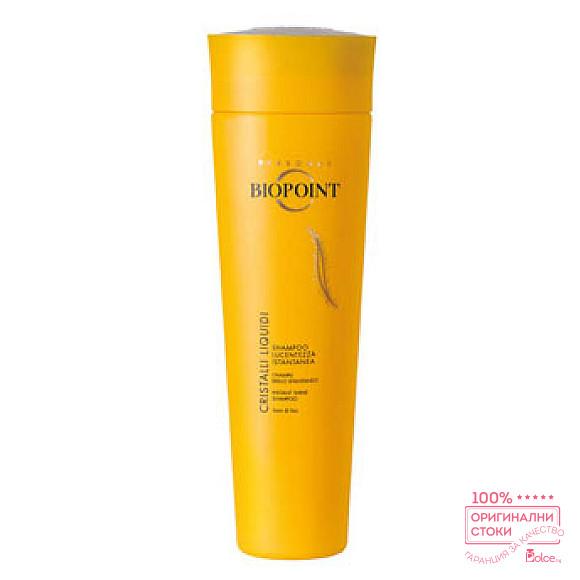 Biopoint Шампоан за коса с течни кристали