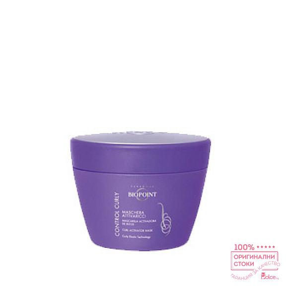 Biopoint Маска за оформяне на чуплива коса