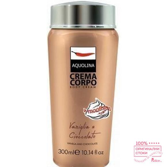 Aquolina X-moothies Vanillia Chocolate лосион за тяло за жени с аромат на ванилия и шоколад