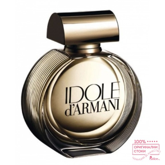 Armani Idole Eau De Parfume аромат за жени без опаковка