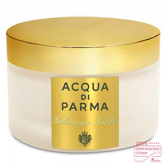 Acqua di Parma Gelsomino Nobile  - крем за тяло