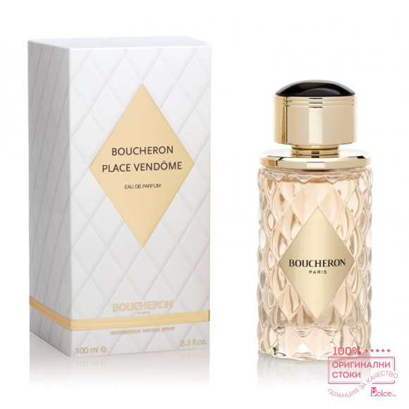 Boucheron Place Vendome EDP - дамски парфюм
