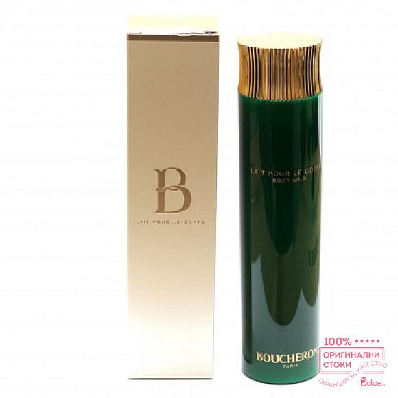 Boucheron B лосион за тяло за жени