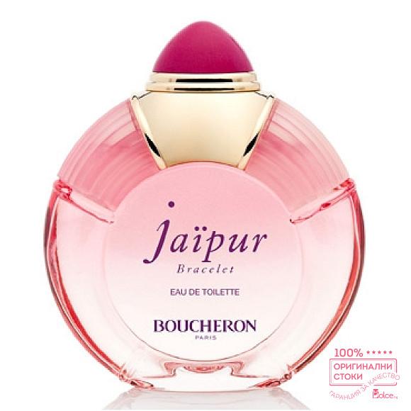 Boucheron Jaipur Bracelet Limited Edition Дамска тоалетна вода без опаковка