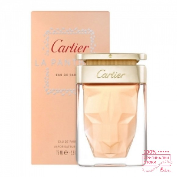 Cartier La Panthere EDP - дамски парфюм