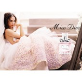 Christian Dior Miss Dior Blooming Bouquet EDT - тоалетна вода за жени