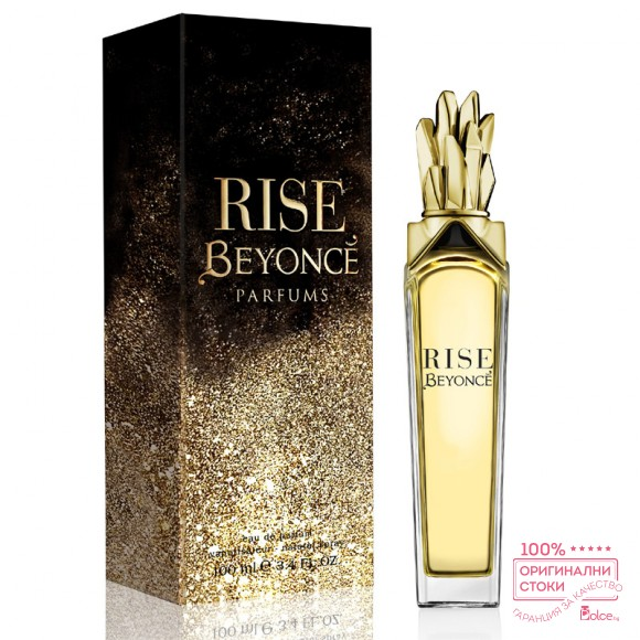 Beyonce Rise EDP - дамски парфюм