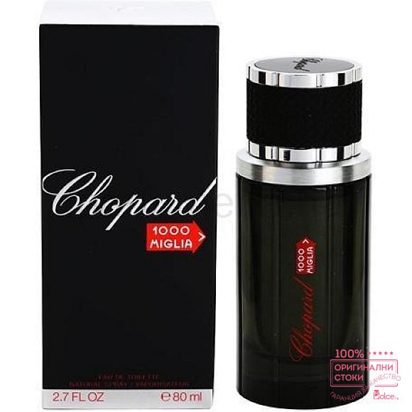 Chopard 1000 Miglia EDT - Тоалетна вода за мъже