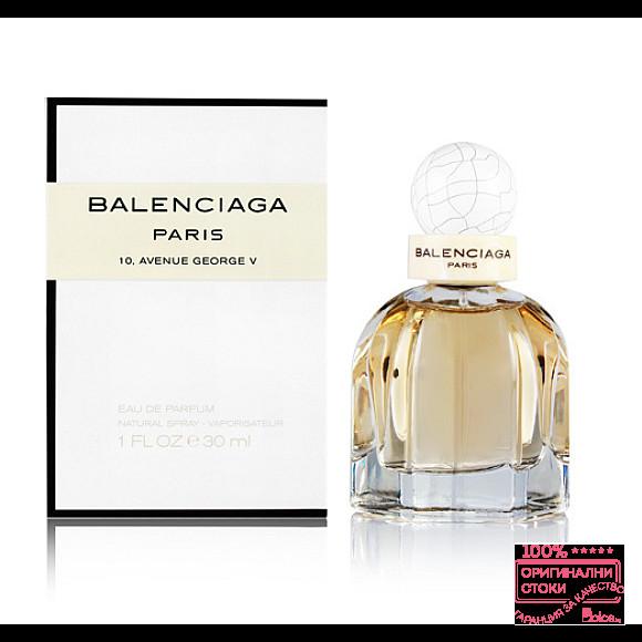 Balenciaga Paris Дамски парфюм