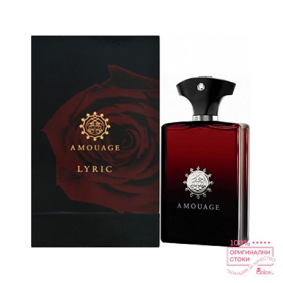Amouage Lyric EDP - Парфюм за мъже