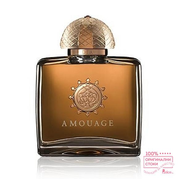 Amouage Dia EDP - дамски парфюм без опаковка