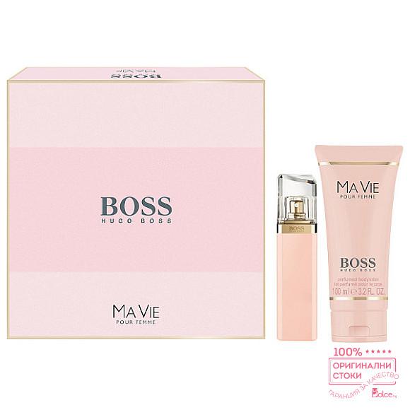 Hugo Boss ma Vie - подаръчен комплект за жени
